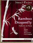 Bamboo and dragonfly project 5 PDF